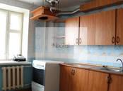 Квартиры,  Курскаяобласть Курск, цена 2 140 000 рублей, Фото