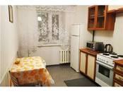 Квартиры,  Краснодарский край Сочи, цена 4 000 000 рублей, Фото