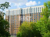 Квартиры,  Москва Фили, цена 18 990 000 рублей, Фото