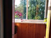 Квартиры,  Чувашская Республика Чебоксары, цена 1 900 000 рублей, Фото