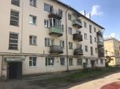 Квартиры,  Кировская область Киров, цена 1 390 000 рублей, Фото