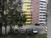 Квартиры,  Кировская область Киров, цена 2 050 000 рублей, Фото