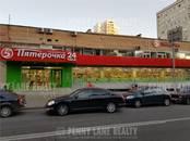 Здания и комплексы,  Москва Молодежная, цена 420 000 000 рублей, Фото