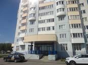 Квартиры,  Московская область Чехов, цена 4 300 000 рублей, Фото