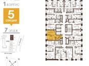 Квартиры,  Москва Марьино, цена 5 050 000 рублей, Фото