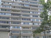 Квартиры,  Москва Водный стадион, цена 9 950 000 рублей, Фото