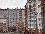 Квартиры,  Амурская область Благовещенск, цена 2 410 000 рублей, Фото