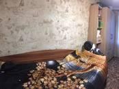 Квартиры,  Тульскаяобласть Тула, цена 2 550 000 рублей, Фото