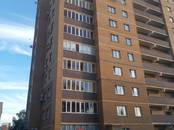 Квартиры,  Республика Татарстан Казань, цена 5 200 000 рублей, Фото