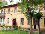 Квартиры,  Московская область Подольск, цена 2 200 000 рублей, Фото