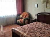 Квартиры,  Московская область Подольск, цена 25 000 рублей/мес., Фото