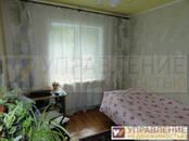 Квартиры,  Сахалинскаяобласть Южно-Сахалинск, цена 7 800 000 рублей, Фото