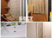 Квартиры,  Москва Преображенская площадь, цена 6 100 000 рублей, Фото