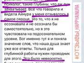 Курсы, образование Разное, цена 134 рублей/час, Фото