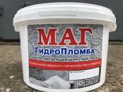Стройматериалы Гидроизоляционные материалы, цена 145 рублей, Фото