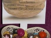 Подарки, сувениры, Изделия ручной работы Сувениры и подарки, цена 50 рублей, Фото