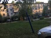 Квартиры,  Ульяновскаяобласть Ульяновск, цена 1 750 000 рублей, Фото