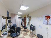 Офисы,  Астраханская область Астрахань, цена 1 800 000 рублей, Фото