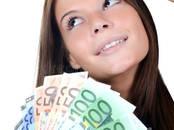 Финансовые услуги,  Кредиты и лизинг Требуется кредит, цена 5 000 y.e., Фото