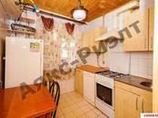 Квартиры,  Краснодарский край Краснодар, цена 2 375 000 рублей, Фото