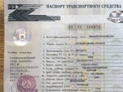 Hyundai H-1 Starex, цена 2 420 000 рублей, Фото