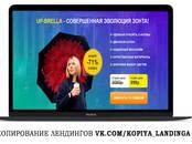 Интернет-услуги Разное, цена 500 рублей, Фото