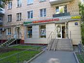 Офисы,  Москва Коломенская, цена 50 000 рублей/мес., Фото