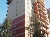 Квартиры,  Московская область Ногинск, цена 2 400 000 рублей, Фото