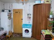 Квартиры,  Новосибирская область Новосибирск, цена 1 020 000 рублей, Фото