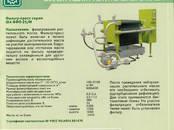Оборудование, производство,  Производства Производство машин и оборудования, цена 300 000 рублей, Фото