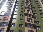 Квартиры,  Москва Раменки, цена 20 000 000 рублей, Фото