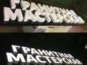 Оборудование, производство,  Производства Полиграфия и печатная продукция, цена 10 рублей, Фото
