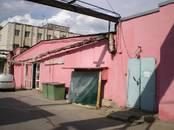Офисы,  Самарская область Самара, цена 18 600 рублей/мес., Фото