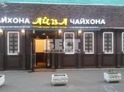 Офисы,  Москва Бауманская, цена 84 000 000 рублей, Фото