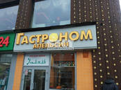 Офисы,  Москва Кутузовская, цена 98 600 000 рублей, Фото