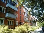 Квартиры,  Московская область Подольск, цена 2 799 900 рублей, Фото