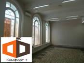 Офисы,  Москва Щукинская, цена 35 000 000 рублей, Фото