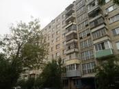 Квартиры,  Московская область Жуковский, цена 2 800 000 рублей, Фото