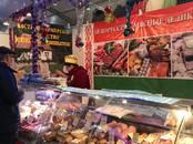 Другое,  Московская область Истра, цена 1 200 рублей/день, Фото