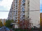 Квартиры,  Москва Юго-Западная, цена 10 896 000 рублей, Фото