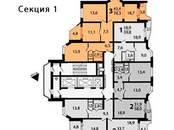 Квартиры,  Московская область Красногорск, цена 9 298 120 рублей, Фото