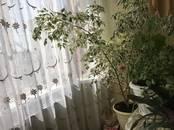 Квартиры,  Московская область Подольск, цена 7 000 000 рублей, Фото