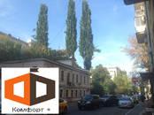 Офисы,  Москва Маяковская, цена 53 000 000 рублей, Фото