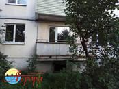 Квартиры,  Воронежская область Воронеж, цена 3 050 000 рублей, Фото