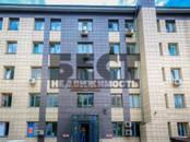 Офисы,  Москва Новослободская, цена 82 133 рублей/мес., Фото