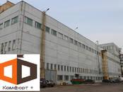 Офисы,  Москва Киевская, цена 150 000 рублей/мес., Фото