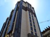 Квартиры,  Краснодарский край Анапа, цена 2 770 000 рублей, Фото