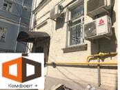Офисы,  Москва Китай-город, цена 397 500 рублей/мес., Фото