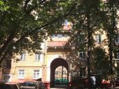Квартиры,  Москва Первомайская, цена 13 800 000 рублей, Фото