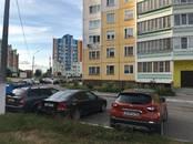 Квартиры,  Московская область Ступино, цена 5 300 000 рублей, Фото